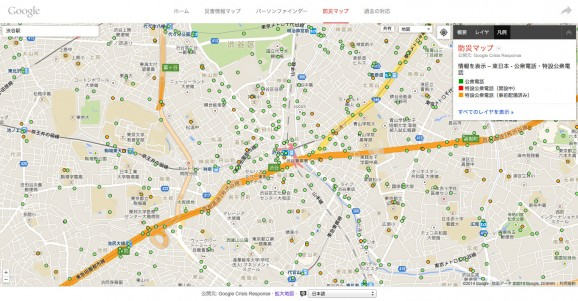 Google Bosai Map 5