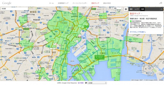 Google Bosai Map 6