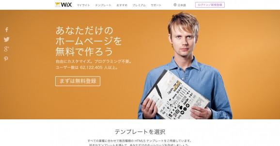 wix 2