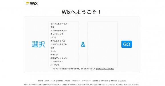 wix 4