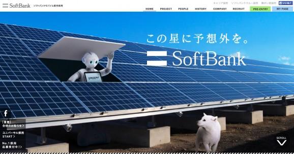 softbankmobile