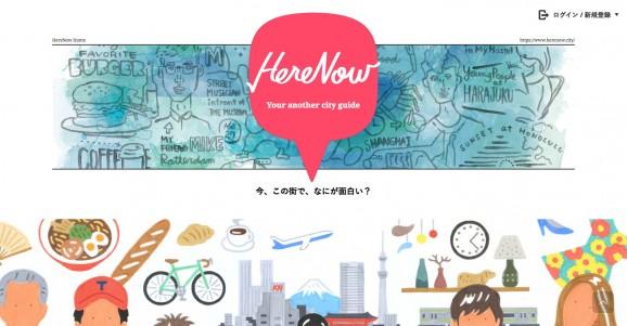 HereNow 2