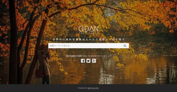 O-DAN 2