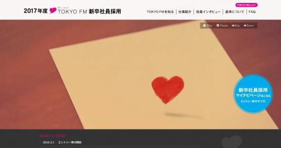 TOKYO FM