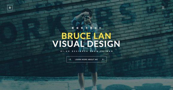 Bruce Lan